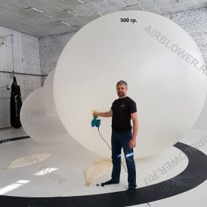 Латесный шар 500 г. Метеозонд диаметром до 5,8м