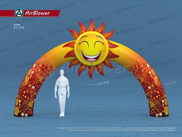 Арка надувная круглая с солнышком
