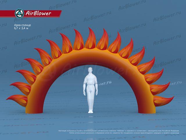 Арка-солнце надувная с лучами