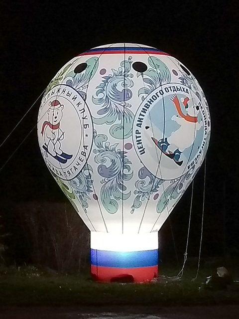 Надувная фигура шара со светом, под Гжель